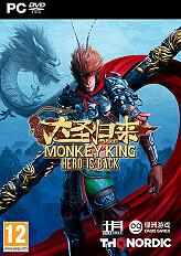 monkey king hero is back photo