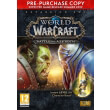 world of warcraft battle for azeroth pre order box photo