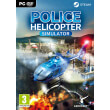 police helicopter simulator photo