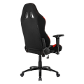 akracing core ex wide gaming chair black red extra photo 4