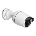 d link dcs 4701e hd outdoor mini bullet camera extra photo 1
