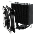 arctic freezer 33 esports one tower cpu cooler with bionix fan white extra photo 1