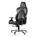 akracing premium gaming chair carbon black extra photo 3