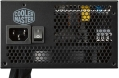 psu coolermaster masterwatt 650w extra photo 1