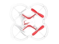 quad copter diyi d4 24g 5 channel with gyro white extra photo 1