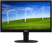 philips 220b4lpcb 22 led monitor with speakers black photo