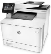 polymixanima hp laserjet pro color m477fdn cf378a ethernet photo