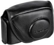 canon dcc 1620 leather soft case for powershot g15 g16 black 0037x690 photo