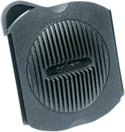 cokin p252 protection cap for filter holder photo