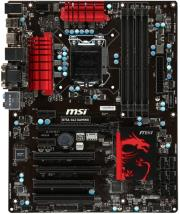 msi b75a g43 gaming retail photo