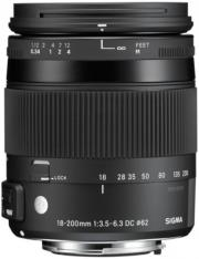 sigma dc f35 63 18 200mm os hsm canon photo
