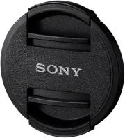 sony alc f405s front lens cap for self1650 photo