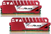 geil gev38gb1333c9dc 8gb 2x4gb ddr3 pc3 10666 1333mhz evo veloce dual channel kit photo