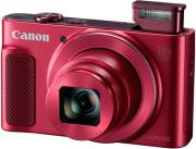 canon powershot sx620 hs red photo