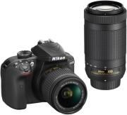 nikon d3400 af pdx 18 55mm vr af pdx 70 300mm vr kit black photo