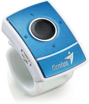 genius ring presenter blue photo