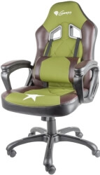 genesis nfg 1141 nitro 330 gaming chair military limited edition