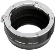 panasonic dmw ma3re adapter leica r lens to mft camera photo