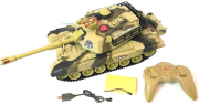 rc infrared tank with usb beige