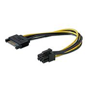 savio ak 20 15pin m sata power cable pci express 6 pin m photo