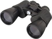 levenhuk atom 10x50 binoculars 67682 photo