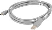 lanberg cable usb 20 a plug mini 5pm grey 18m photo