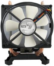 arctic cooling freezer 7 pro rev2 photo