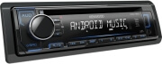 kenwood kdc 120ub blue photo