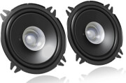 jvc cs j510x 13cm dual cone speakers 250w peak 30w rms photo