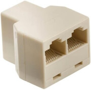 nedis tcgp90991iy rj45 splitter photo