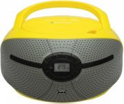 blaupunkt bb6yl fm pll cd mp3 player usb yellow photo