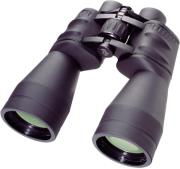 bresser special saturn 20x60 binoculars photo