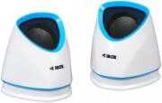 i box molde wh 20 speakers white photo