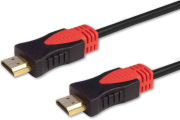 savio cl 96 hdmi cable v20 ethernet 24k gold plated 30m photo