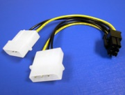 akasa ak cb4 6 2x4 pin to 6 pin pci e cable adapter photo
