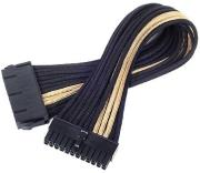 silverstone pp07 mbbg atx 24 pin cable 300mm black gold photo