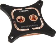 xspc raystorm pro cpu cooler for intel copper photo