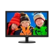 othoni philips 223v5lsb2 62 22 led full hd photo