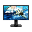 othoni asus vg248qg 24 led gaming monitor photo