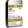 hdd western digital wd121kryz gold enterprise 12tb sata 3 photo