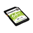 kingston sds 64gb canvas select 64gb sdxc uhs i class 10 photo