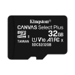 kingston sdcs2 32gbsp canvas select plus 32gb micro sdhc 100r a1 c10 single pack photo