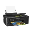 polymixanima epson expression et 2650 ink tank wifi photo