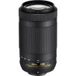 nikon af pdx nikkor 70 300mm f 45 63g ed photo