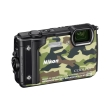 nikon coolpix w300 camouflage photo