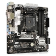 mitriki asrock ab350m pro4 retail photo