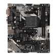 mitriki asrock b450m hdv r40 retail photo