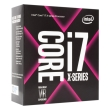 cpu intelcore i7 7740x x series 43 ghz quad core lga 2066 box photo