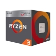 cpu amd ryzen 3 2200g 370ghz 4 core with wraith stealth box photo