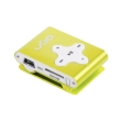 ugo ump 1023 mp3 slot yellow photo